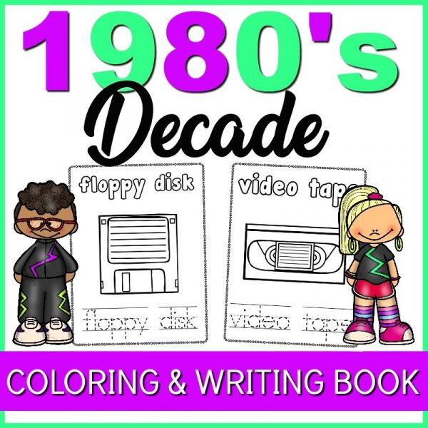 1980s coloring book printable